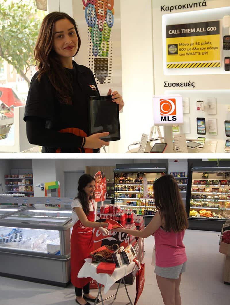 προώθηση πωλήσεων στη θεσσαλονίκη